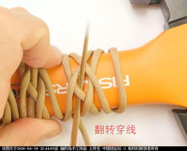 中国结论坛 伞绳编织,斧柄编织教程  图文教程区 214343bzksjkrspsbqzyup
