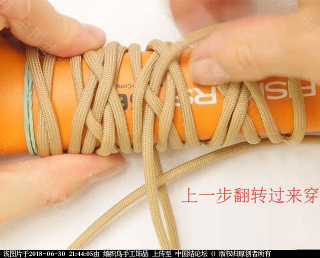 中国结论坛 伞绳编织,斧柄编织教程  图文教程区 214343ilxallgtkabtrmbl