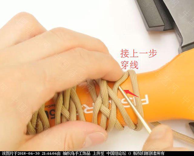中国结论坛 伞绳编织,斧柄编织教程  图文教程区 214344iafkbldzdprstzd6