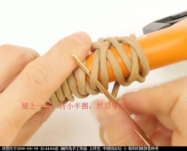中国结论坛 伞绳编织,斧柄编织教程  图文教程区 214345b2q8f6www6cmmq22