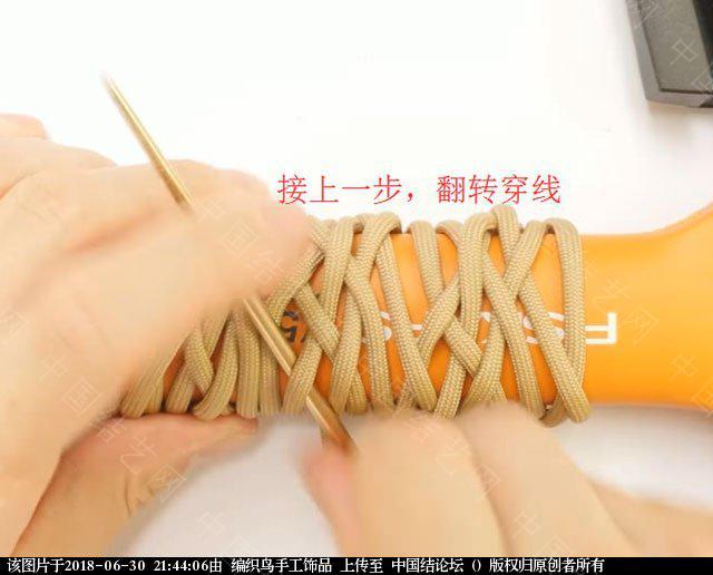 中国结论坛 伞绳编织,斧柄编织教程  图文教程区 214345kxy9f95nij9wuynp