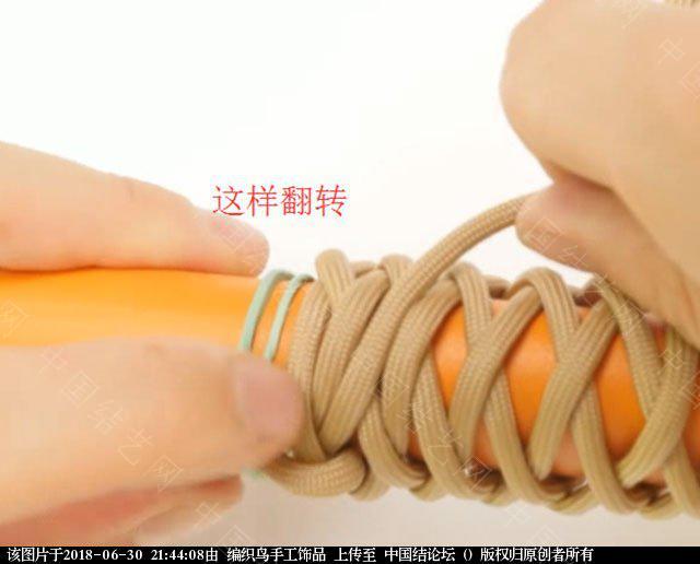 中国结论坛 伞绳编织,斧柄编织教程  图文教程区 214348mr7uurqr7u61ngvu