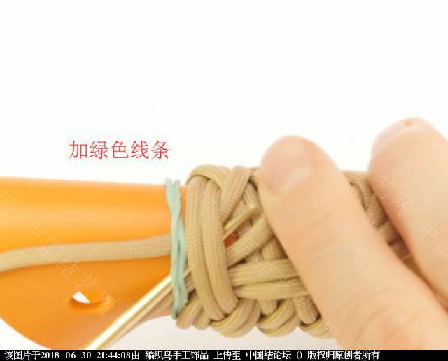 中国结论坛 伞绳编织,斧柄编织教程  图文教程区 214350kuuu1yy3ywu1wy57