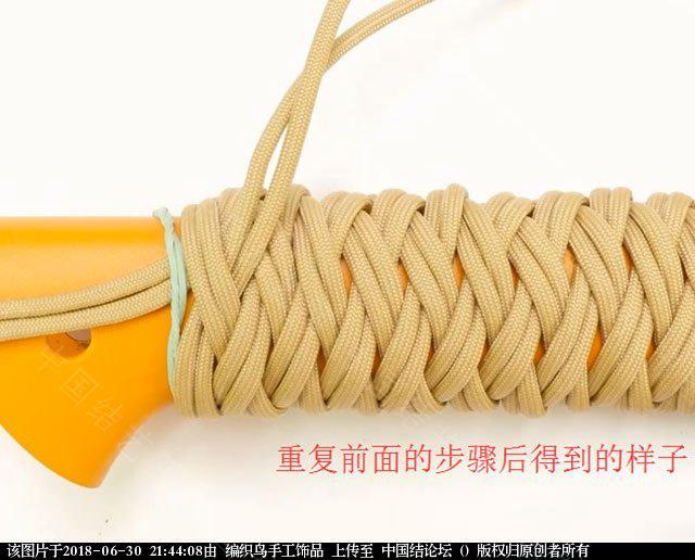 中国结论坛 伞绳编织,斧柄编织教程  图文教程区 214350z9feaxahqbfud4uz