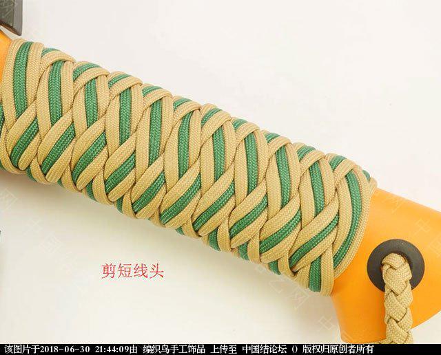中国结论坛 伞绳编织,斧柄编织教程  图文教程区 214351q0w8wfw3eo23kvo3