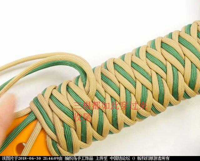 中国结论坛 伞绳编织,斧柄编织教程  图文教程区 214351zi3ai4r3riy4rjn1