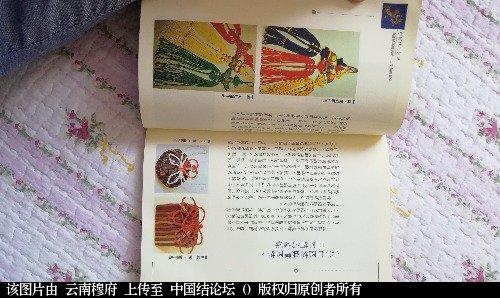 中国结论坛 中国结的经纬  中国结文化 160721r2k4clurgz4afdfv
