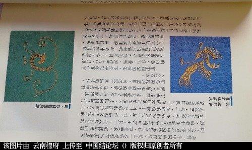 中国结论坛 中国结的经纬  中国结文化 160742bj9l1t5599dh1zq2