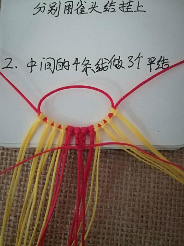 中国结论坛 小金鱼,试着写了一个,请多指教  立体绳结教程与交流区 232738ddjgmsivmumqbqx8