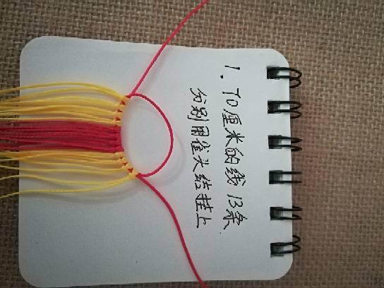 中国结论坛 小金鱼,试着写了一个,请多指教  立体绳结教程与交流区 232738qg0gr2bdhddjyhbf