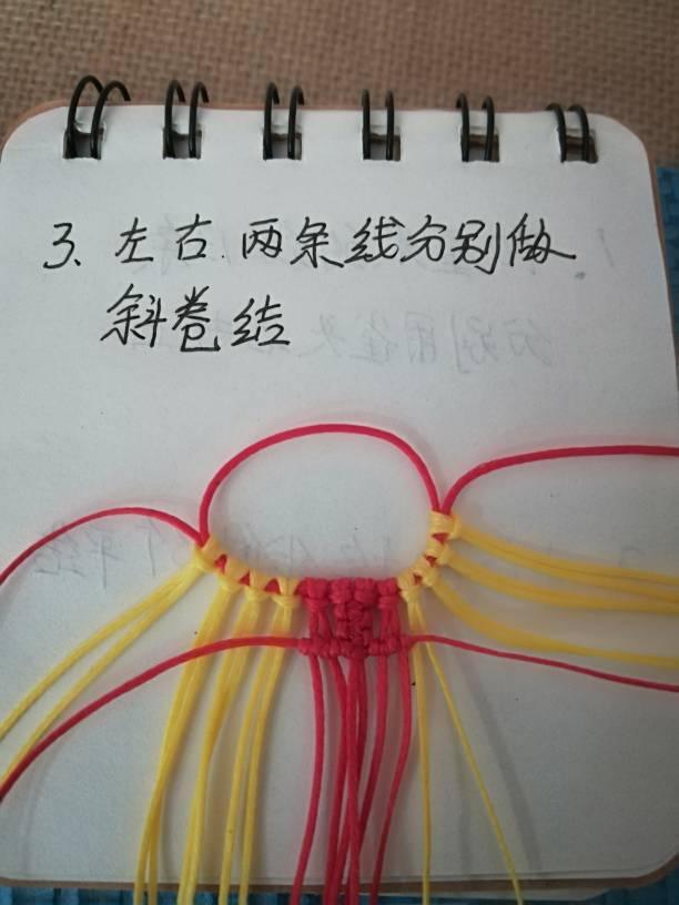中国结论坛 小金鱼,试着写了一个,请多指教  立体绳结教程与交流区 232739uvr0szq7s7dcrcdc