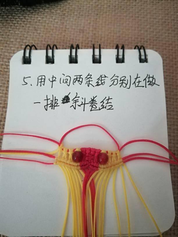中国结论坛 小金鱼,试着写了一个,请多指教  立体绳结教程与交流区 232740mffbw2bwd4sc4bnz