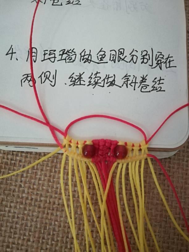 中国结论坛 小金鱼,试着写了一个,请多指教  立体绳结教程与交流区 232740npfvw31ppa3f77yv