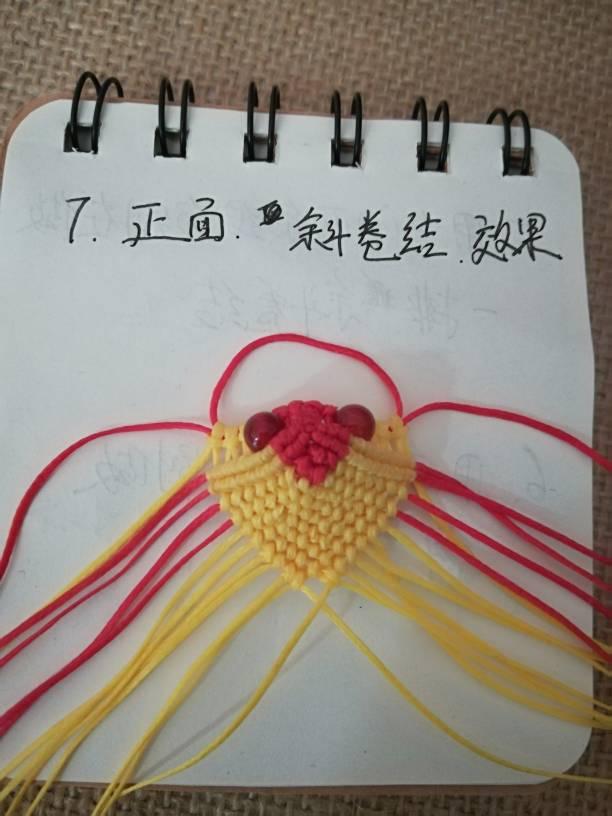 中国结论坛 小金鱼,试着写了一个,请多指教  立体绳结教程与交流区 232741n2ecnvx5032cv3uk