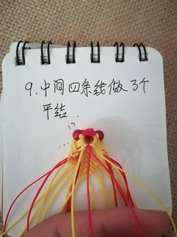 中国结论坛 小金鱼,试着写了一个,请多指教  立体绳结教程与交流区 232743ygpc0kt17ltk70ti