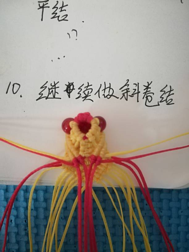 中国结论坛 小金鱼,试着写了一个,请多指教  立体绳结教程与交流区 232744qlgzt3zj5ybazybr