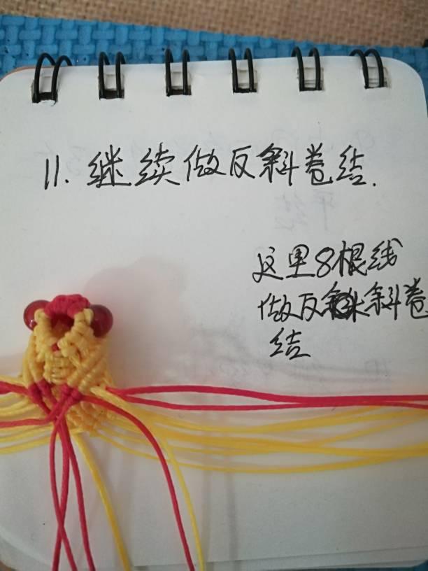 中国结论坛 小金鱼,试着写了一个,请多指教  立体绳结教程与交流区 232744y7z1ss3u1mq9xq31