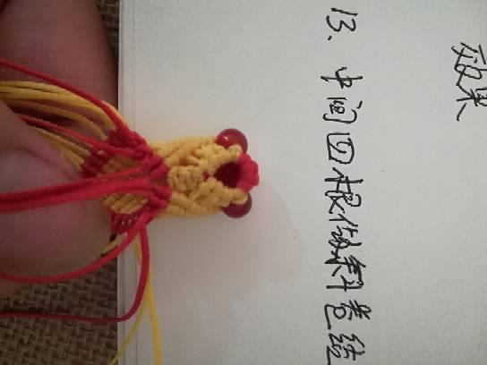 中国结论坛 小金鱼,试着写了一个,请多指教  立体绳结教程与交流区 232746gh22lr23gxrppsx4