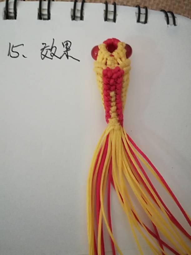 中国结论坛 小金鱼,试着写了一个,请多指教  立体绳结教程与交流区 232748by3xyxx7arfqrfz6