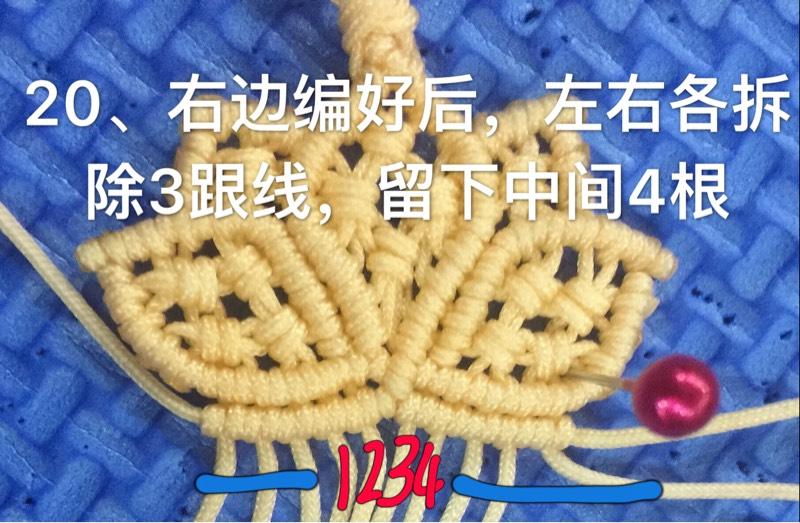 中国结论坛   图文教程区 154418e361ej11o3j3j1y5