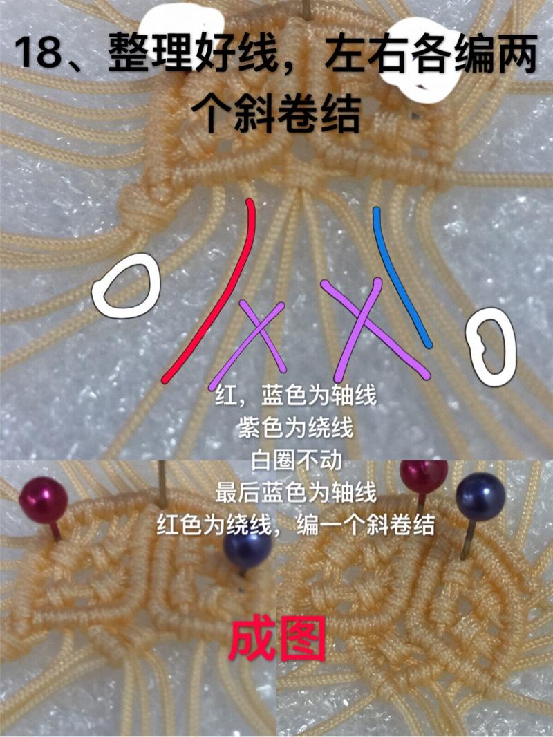中国结论坛   图文教程区 154418rozxtca04lo33vxz