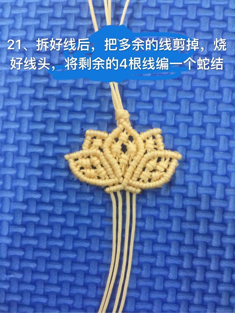 中国结论坛   图文教程区 154448d9pzprg9pffbpz4f