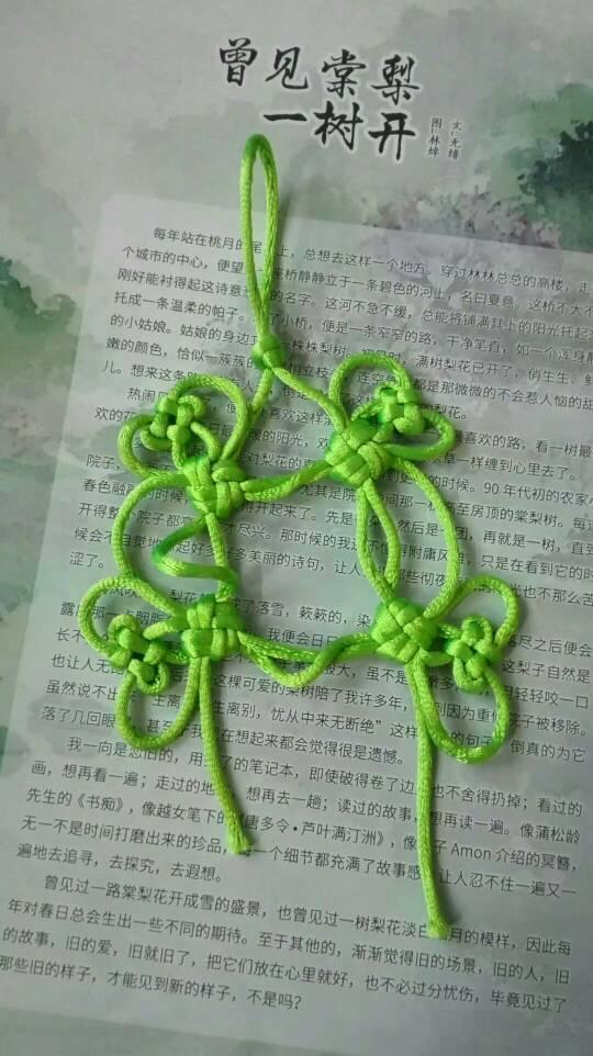 中国结论坛 幸运草 世界上最吉利好运的花,用幸运草做头像的寓意,幸运草头像,四叶草最漂亮图片,代表幸运的头像 作品展示