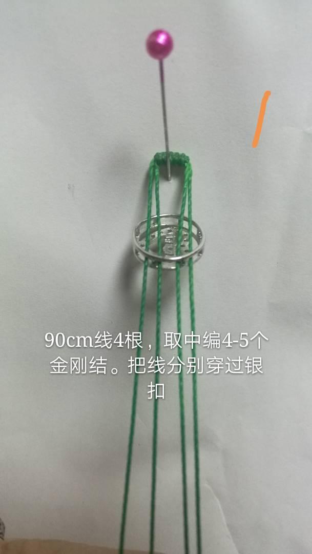 中国结论坛 手绳  图文教程区 082415ee4db1r1zsbexs1m
