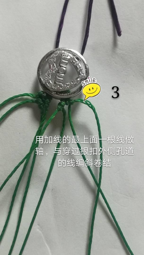 中国结论坛 手绳  图文教程区 082416a1kabbk3bkb8nkzb