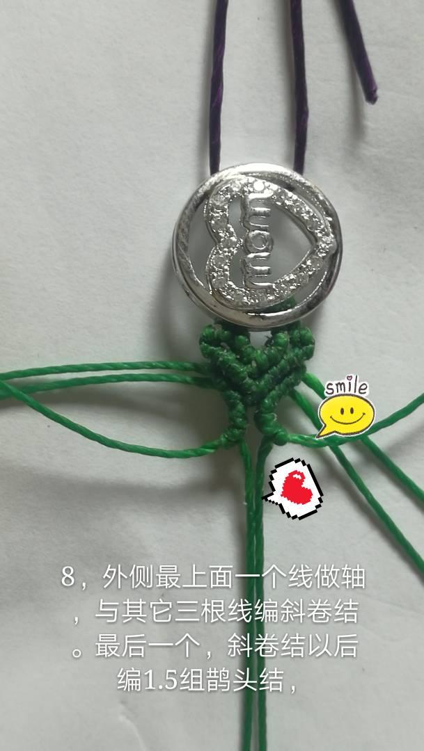 中国结论坛 手绳  图文教程区 082418k2u7c9lcffdfub5x