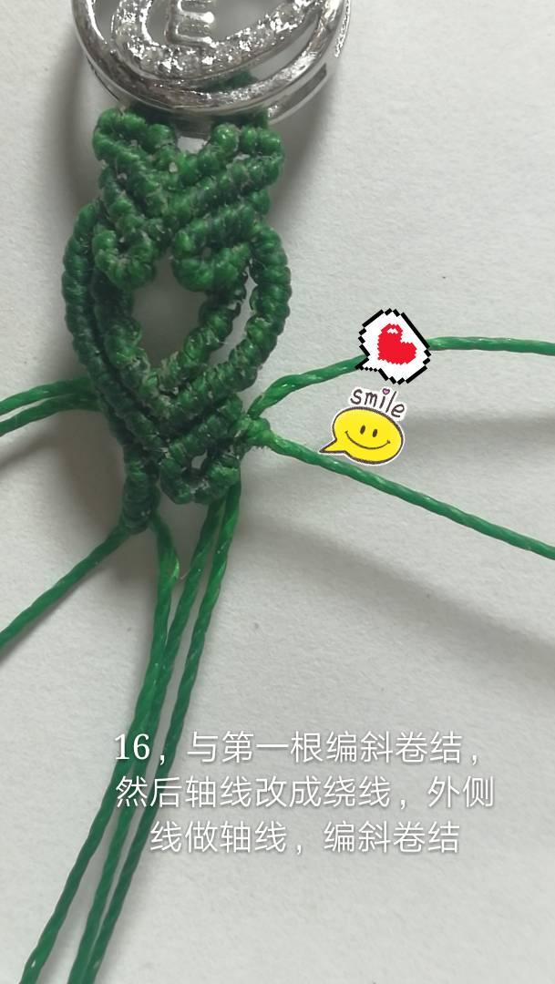 中国结论坛 手绳  图文教程区 082423tnnnht68b1pa2a1x