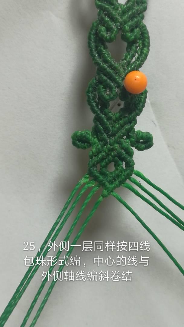 中国结论坛 手绳  图文教程区 082428ph1dbos77sr4go7o