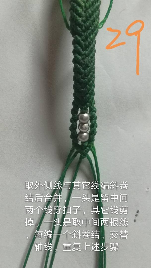 中国结论坛 手绳  图文教程区 082431pmpp9oqnqrewfmwq