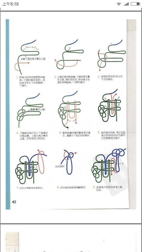 中国结论坛 复古项链  图文教程区 081903phjd6oim6ho3hx6m