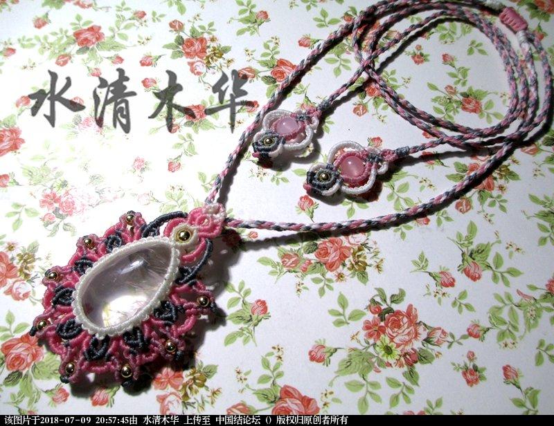 中国结论坛 [水清木华作品]163-外孙女的圣诞礼物  作品展示 205700m1khh84sxgm8q348