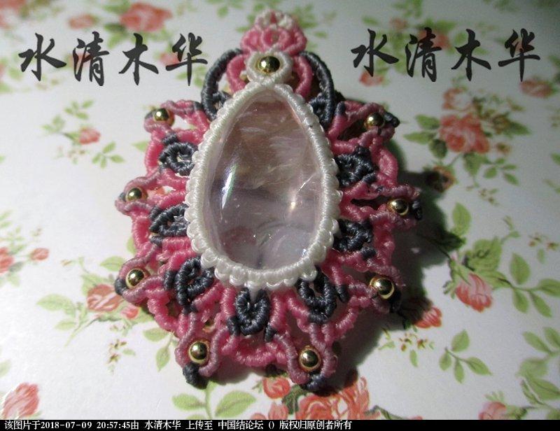 中国结论坛 [水清木华作品]163-外孙女的圣诞礼物  作品展示 205700wrfycfib7mmbfkx6