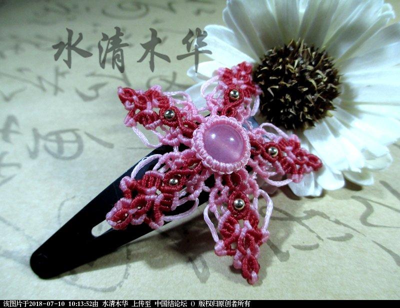 中国结论坛 [水清木华作品]164-冰花  作品展示 101004sc0nix91zhz9g02v