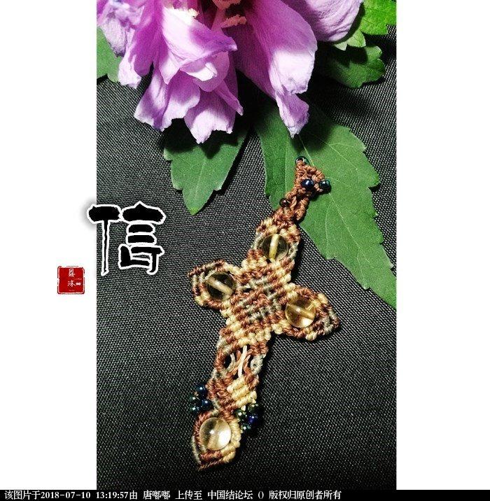中国结论坛 2018年7月新作  作品展示 131729crvvjqjqlxorxjrz