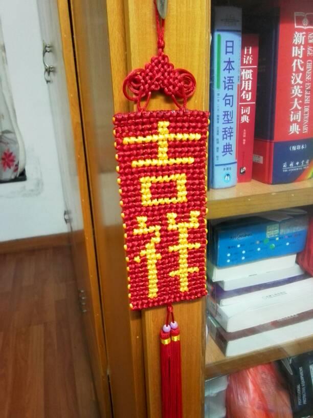 中国结论坛   作品展示 180225p7kqkbrrrs7dfobj
