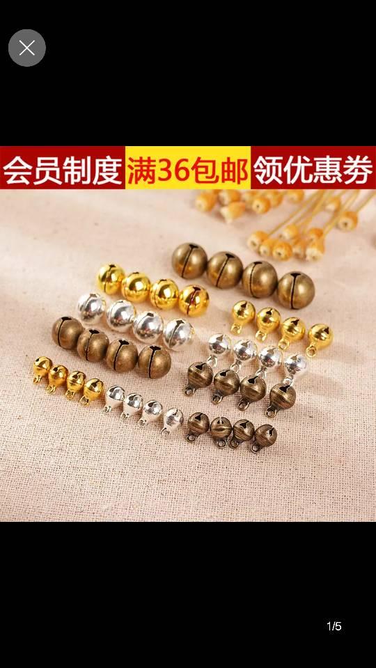 中国结论坛 求助扇子配什么配件  作品展示 194941fxulrs9ttselsil2