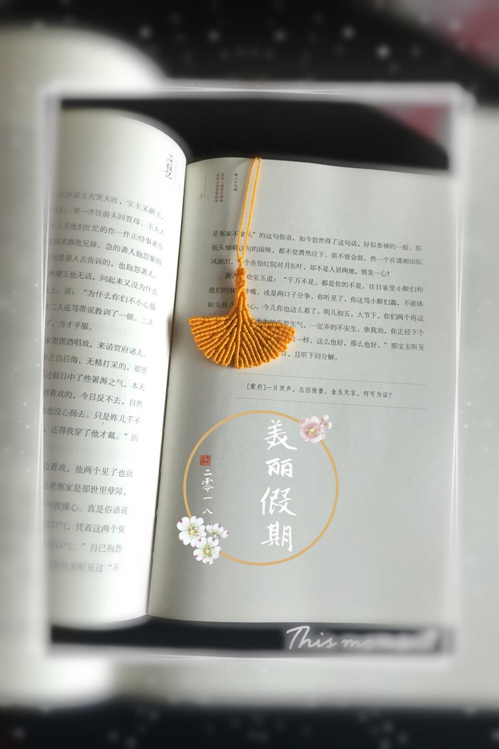 中国结论坛 书签  作品展示 220613bupm4upufccpackv