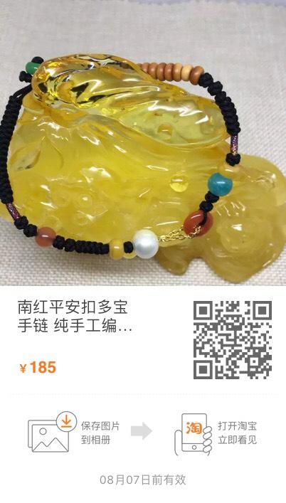 中国结论坛 好久没来论坛了,发几条最近的作品,希望你们喜欢  作品展示 171431uxiuv20i7pvzoibx