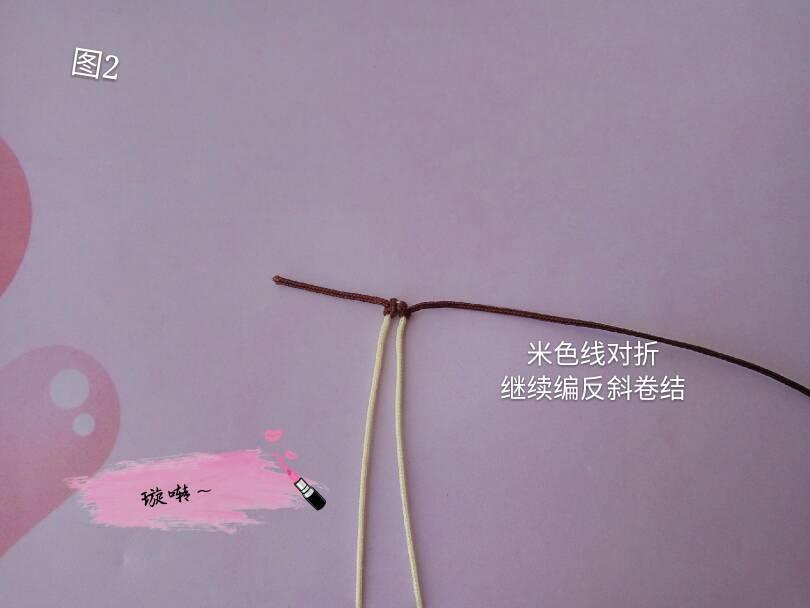 中国结论坛 忧郁的小猴子教程  立体绳结教程与交流区 174412h9yye4e8cr9tfvee