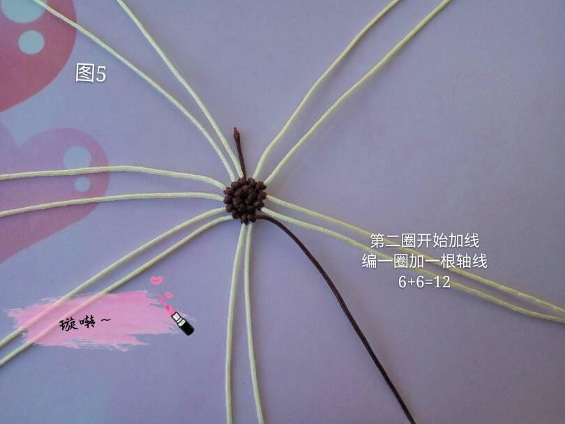 中国结论坛 忧郁的小猴子教程  立体绳结教程与交流区 174415ihpgw2vwytgi8d41