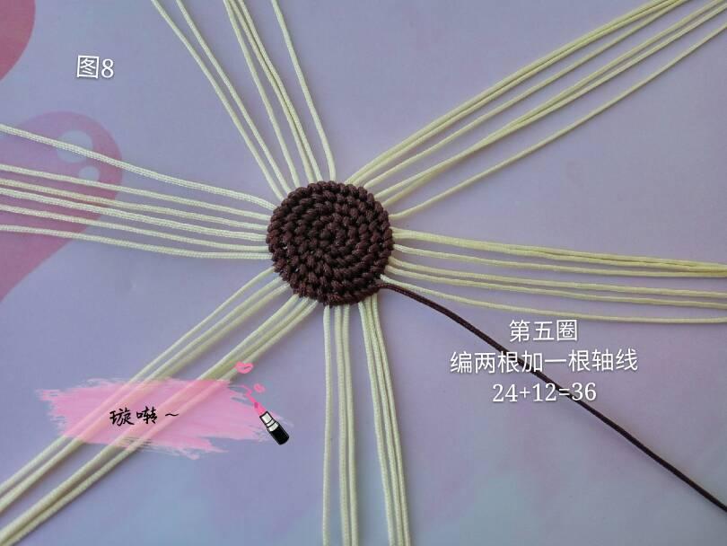中国结论坛 忧郁的小猴子教程  立体绳结教程与交流区 174417xsphqspjqzr0hnpl