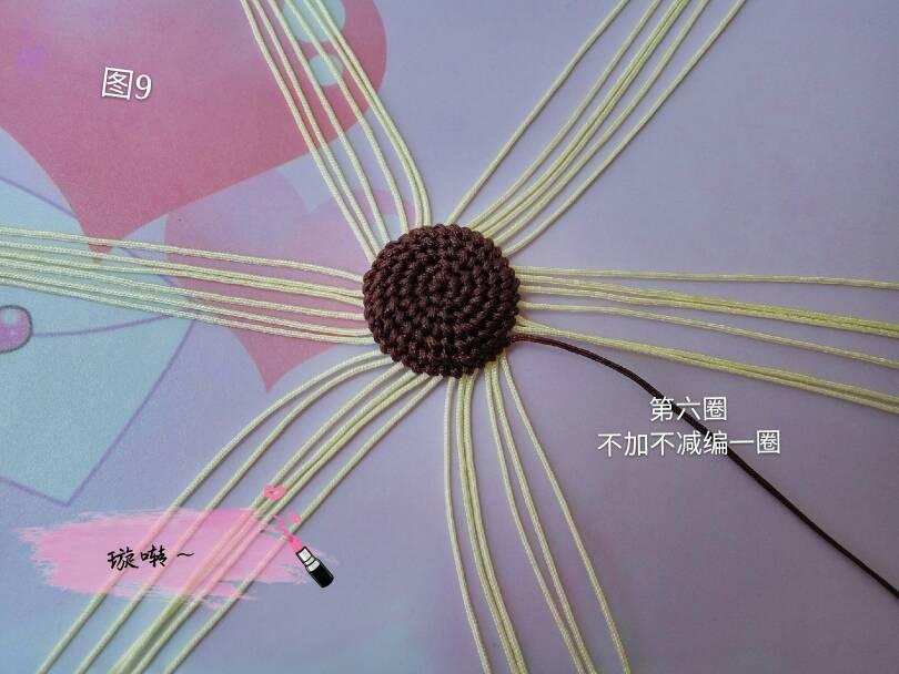 中国结论坛 忧郁的小猴子教程  立体绳结教程与交流区 174418c2beo127offz5ssa