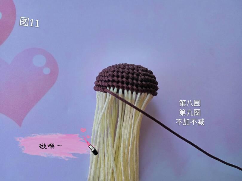 中国结论坛 忧郁的小猴子教程  立体绳结教程与交流区 174421lfp52ygk0n5t8ynx