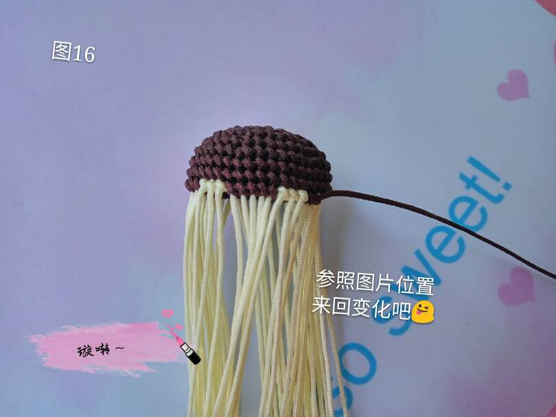 中国结论坛 忧郁的小猴子教程  立体绳结教程与交流区 174425cvwnyavx45zytfap