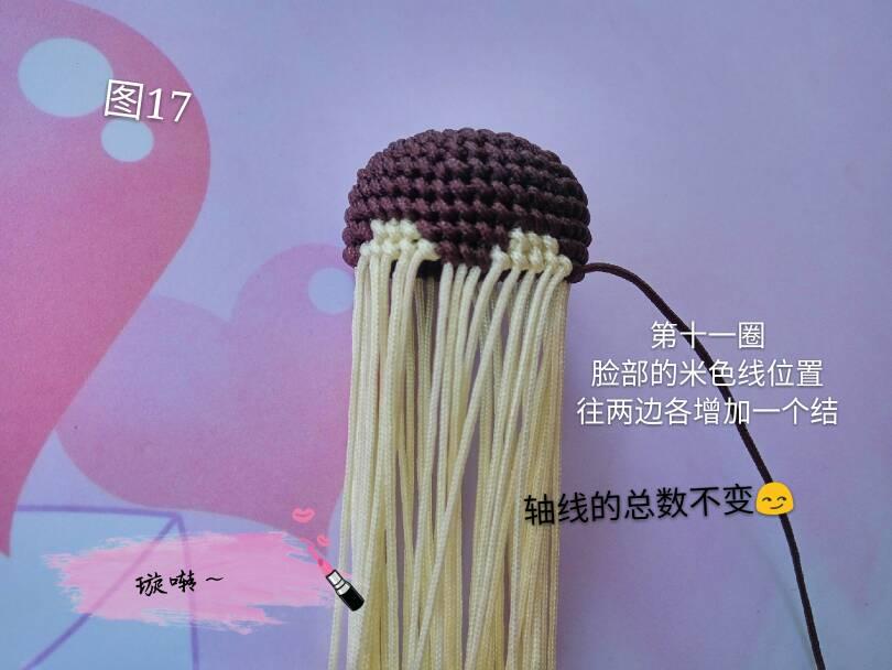 中国结论坛 忧郁的小猴子教程  立体绳结教程与交流区 174425z779crc22z494blc