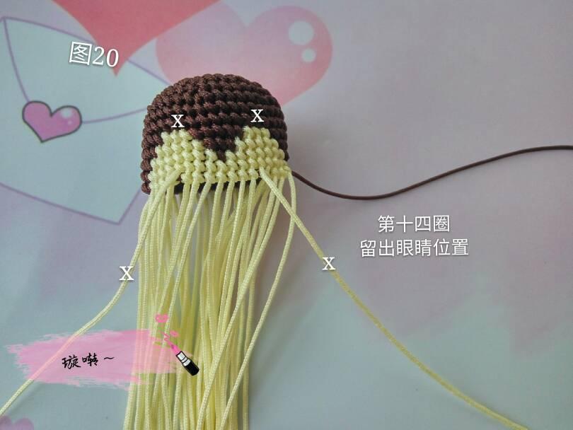 中国结论坛 忧郁的小猴子教程  立体绳结教程与交流区 174428p1w8kv82z5vulk2l